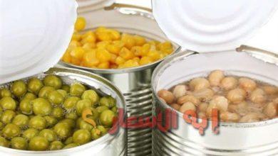 Photo of اسعار الخضار المعلب فى مص 2020