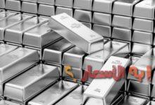 صورة سعر الفضة اليوم فى مصر