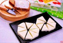 صورة أسعار الجبنة المثلثات اليوم فى مصر 2021