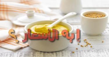 صورة أسعار المسطرده فى مصر 2021