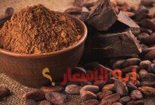 صورة أسعار الكاكاو وانواعه فى مصر اليوم 2021