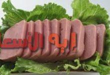 Photo of أسعار اللحوم المعلبة فى مصر 2020