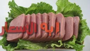 صورة أسعار اللحوم المعلبة فى مصر 2021