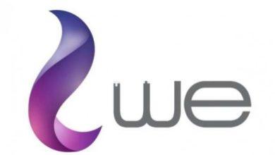 صورة اسعار باقات الموبايل انترنت من WE