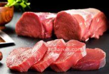 Photo of أسعار اللحوم فى مصر اليوم