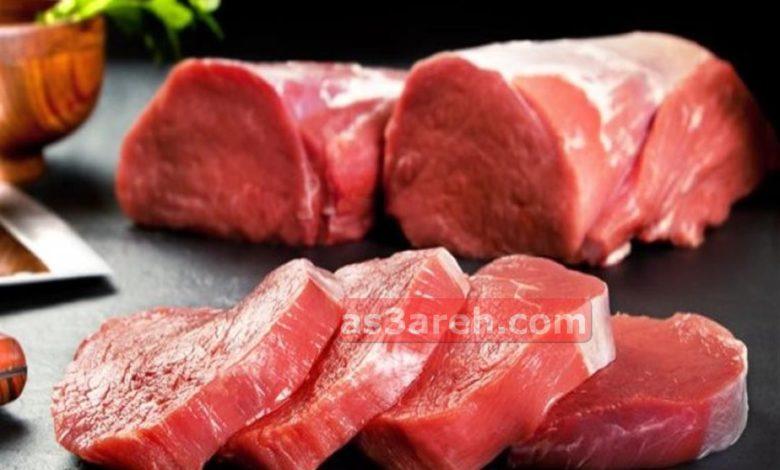 صورة أسعار اللحوم فى مصر اليوم