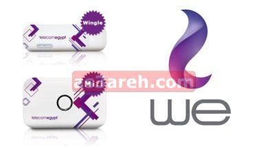 Photo of اسعار الراوتر الهوائي 4G من We بدون خط ارضي 2020