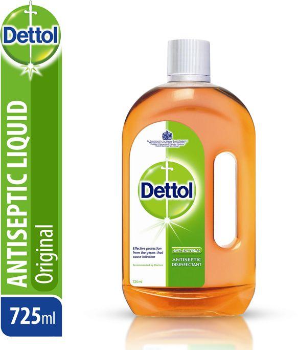 مطهر مضاد للبكتيريا متعدد الاستخدامات من ديتول - 725 مل
